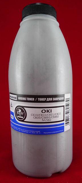 Тонер чёрный Oki C610/ C810/ C821/ C822/ C830/ C5850/ C5950/ MC560 (б. 180 г)