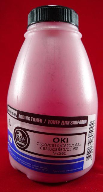 Тонер красный Oki C610/ C810/ C821/ C822/ C830/ C5850/ C5950/ MC560 (б. 135 г)