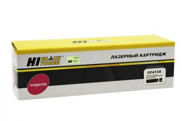 CF413A Print Cartridge HP Color LJ M452DW/DN/NW (Magenta) (2300 pages) (Совм.)