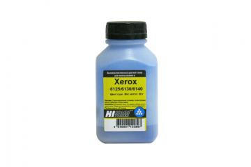 Тонер Xerox Phaser 6125/6130/ 6500/ С1100 (б. 30 гр, синий) (Hi-Color)